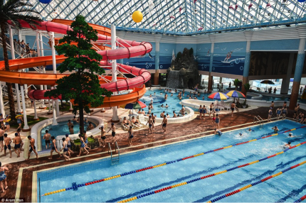 Water Park - North Korea