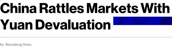 RMB devaluation